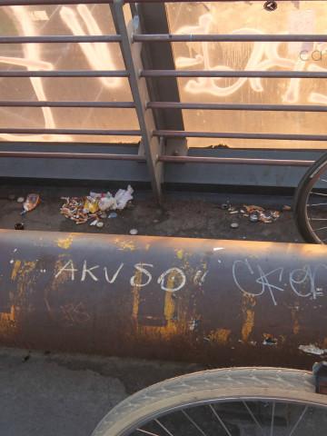 H2O HoL bridge ashtray
