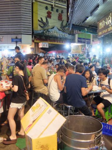 fb chinatown!
